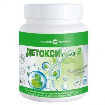Продукт ДетоксиРоз 2 Родник Здоровья