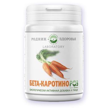 Продукт Бета-каротинороз Родник Здоровья